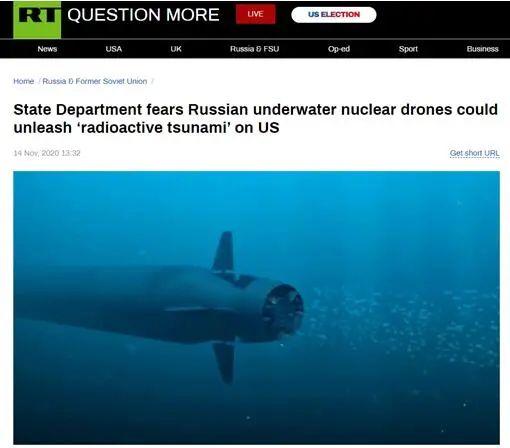 "RT:美国国务院担心俄罗斯核无人潜航器能够会对美引发""放射性海啸"""