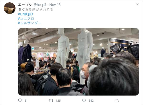截自推特日区