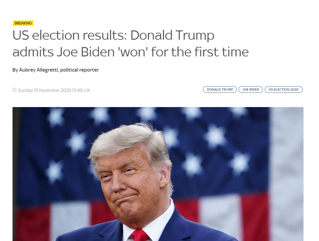 特朗普承认拜登赢了?其实是这么回事