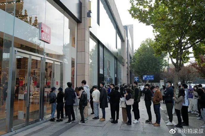 日本某快消品牌杭州门店 图源见水印