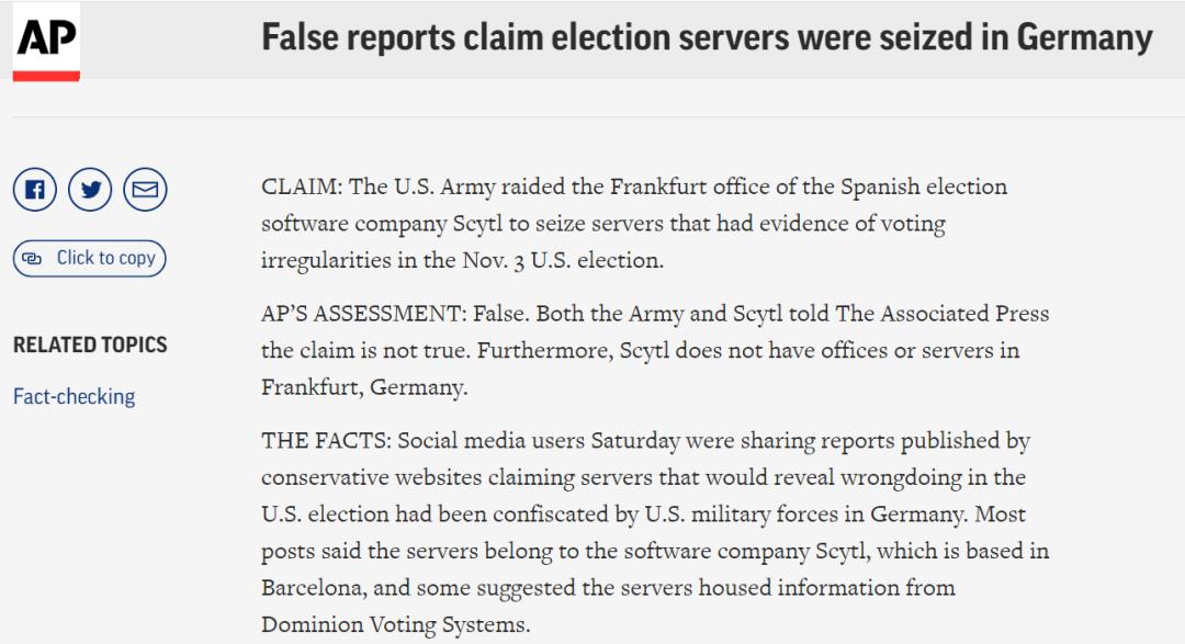 截图来自美联社的辟谣报道