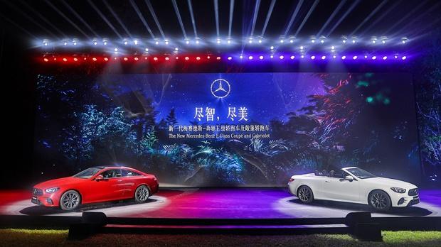 新一代奔驰E级轿跑车及E级敞篷轿跑车风情上市