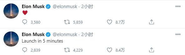 SpaceX的CEO伊隆·马斯克在推特上倒计时