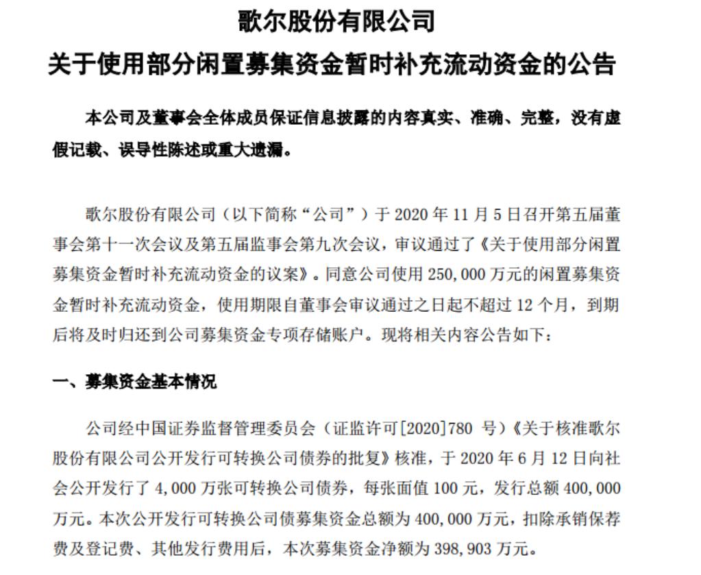 《【万和城品牌】上涨6倍的牛股,库存122亿!》