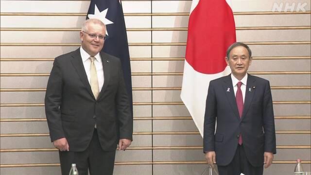 """日澳基本达成""""历史性防卫协定"""" 外媒:剑指中国"""