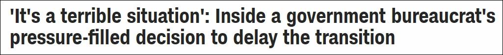 """CNN的立场是墨菲""""推迟移交权力"""",尽管特朗普仍未承认败选、大选并未得出正式终局"""