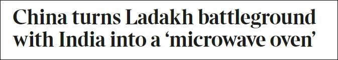 """《泰晤士报》称:中国将中印边界地区的战场变成""""微波炉"""""""
