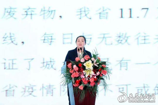 娄底环卫职工邓彬喜获中南六省抗疫演讲比赛二等奖
