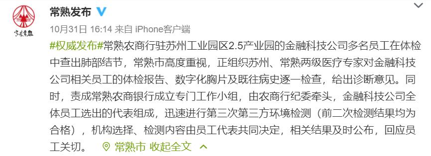 九州酷游app下载入口不锈钢锁紧手轮F74-743