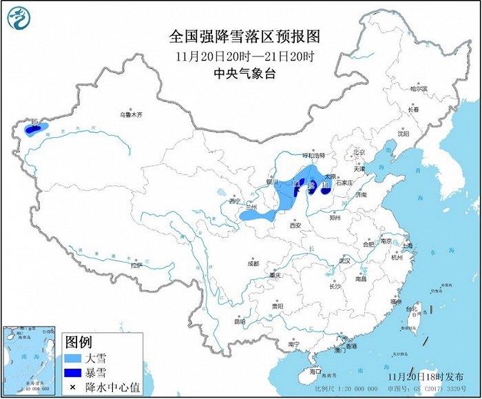 暴雪预警:预计陕西北部、山西中部等地局地有暴雪