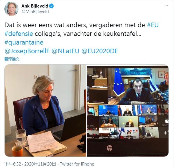 荷兰国防部长目前的推文
