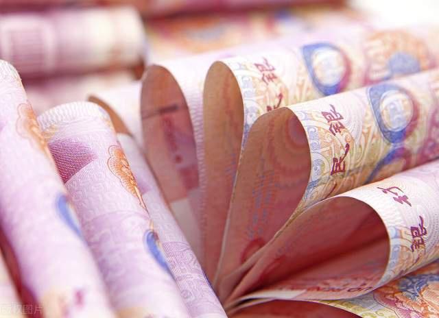 《【超越注册地址】中国首次发行负利率理财债券,国际市场投资者抢购》