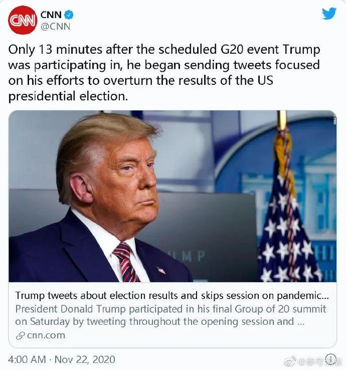 """G20峰会才开一半,特朗普却为这件事""""逃了"""""""