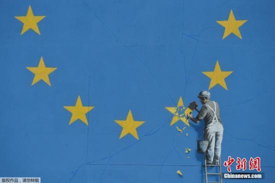 英欧贸易谈判仍无明显进展 本周可能达成临时性协议