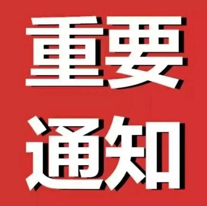 最新通知:济南新政补贴已发放!取消户籍限制,看牙最高补贴1万元
