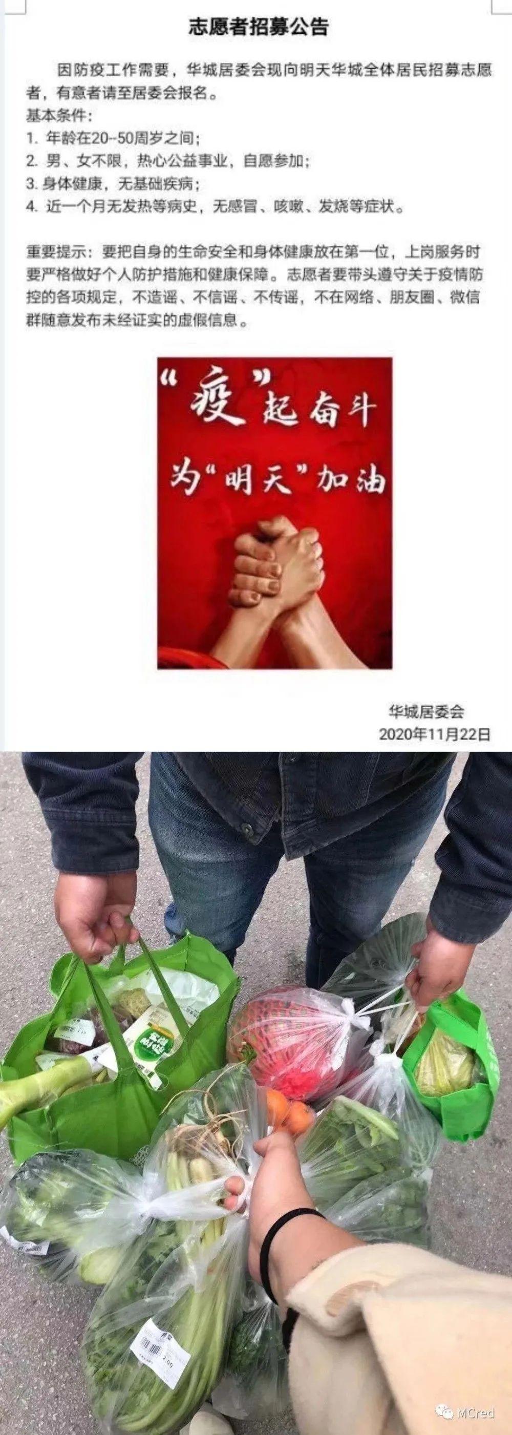 """三部门:海南自由贸易港原辅料实施""""零关税""""政策"""