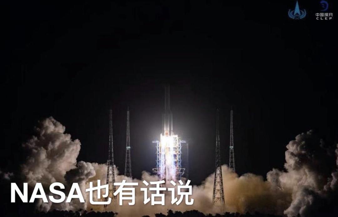 嫦娥五号完成第一次轨道修正