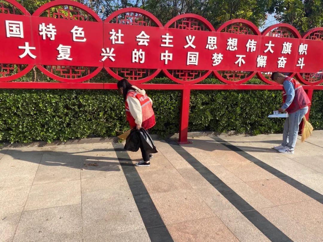 『清洁日』尚善水城公益播报2020第27期