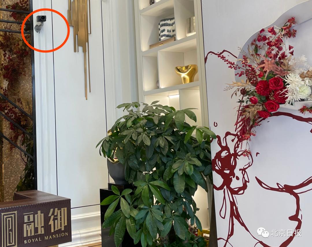 人脸识别系统已成北京售楼部标配 为少给优惠精准区分客户