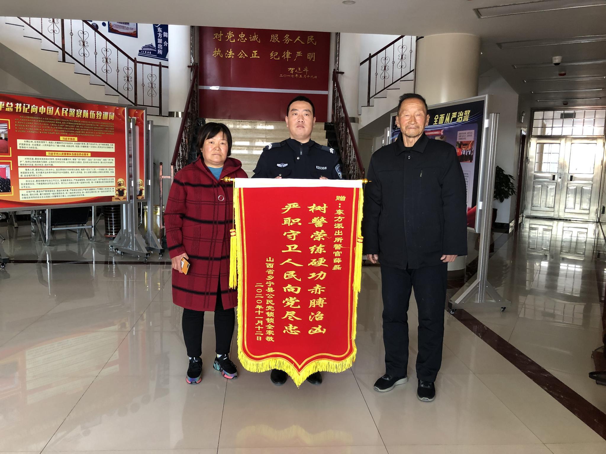 党锁锁父女在包头市公安局东风派出所。新京报记者 曾金秋摄
