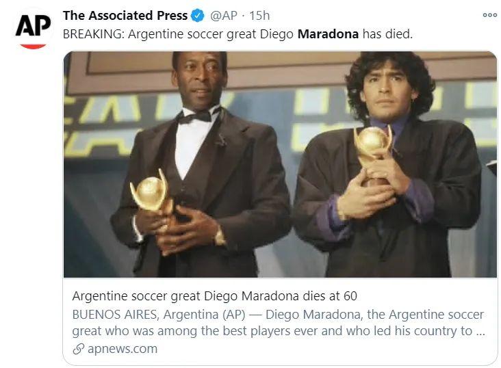 阿根廷传奇足球巨星马拉多纳去世,享年60岁。/ 美联社报道截图