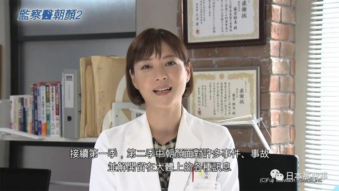 上野树里主演新剧获高收视 近年被指性格变圆滑