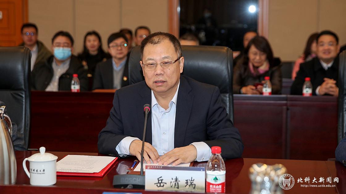 中国工程院院士岳清瑞全职加盟北京科技大学