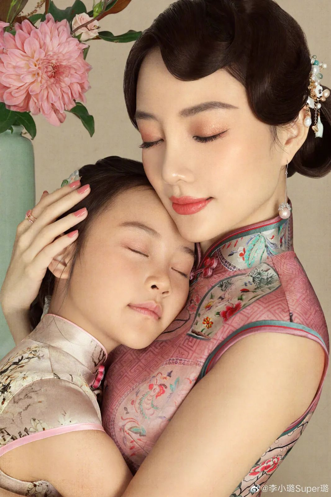 李小璐与甜馨