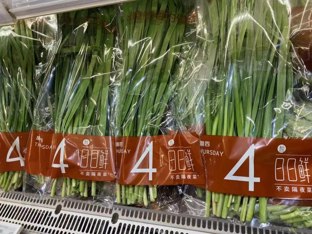 盒马新鲜蔬菜盒马供图