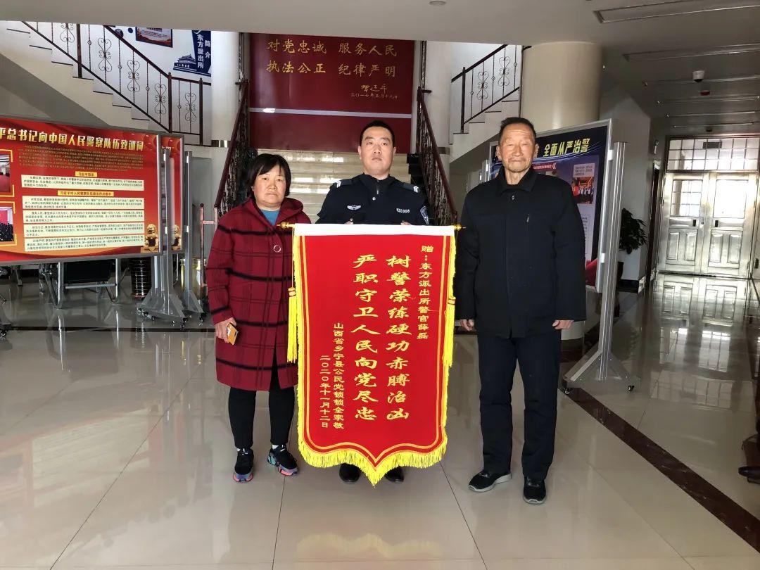 ▲党锁锁父女在包头市公安局东风派出所。新京报记者 曾金秋 摄