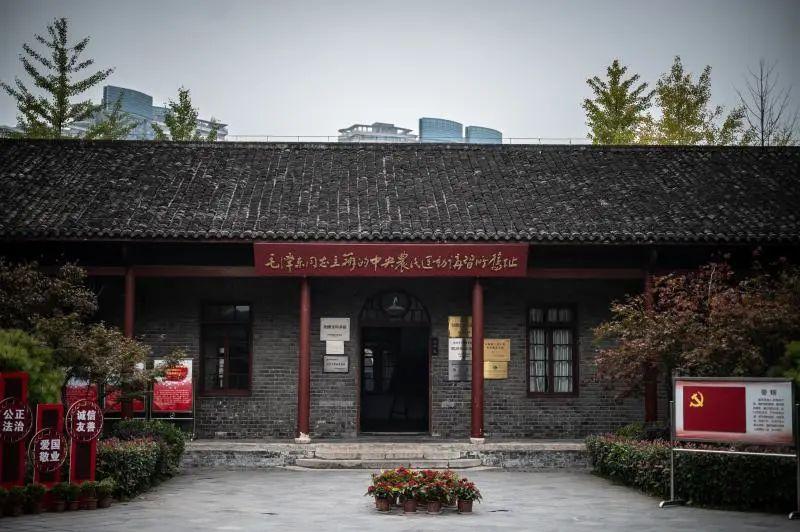 毛泽东主办的中央农民运动讲习所旧址董天晔摄