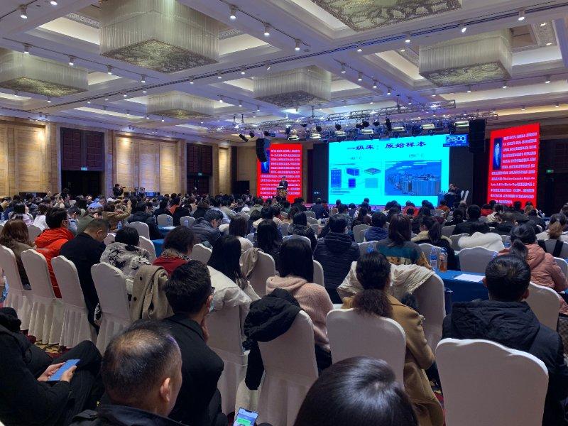 山东省第十四次医学遗传与优生学学术会议在济南召开