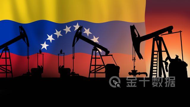无视美国!委内瑞拉恢复对中国石油出口,还盼与中企加深合作