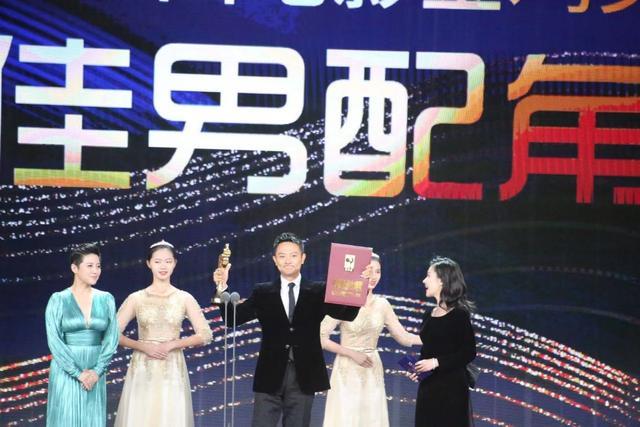 """丁荫楠、赵焕章、金迪获金鸡奖""""中国文联终身成就电影艺术家表彰"""""""