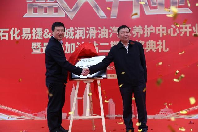 重庆石油和长城润滑油跨界联姻——西南首家汽车养护中心-渝高公园店重磅亮相