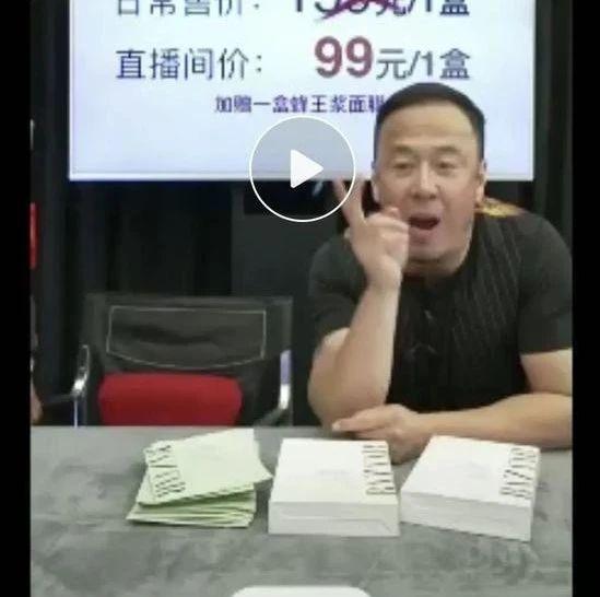 知名男歌手杨坤直播带货翻车?这次商家集体报警了!