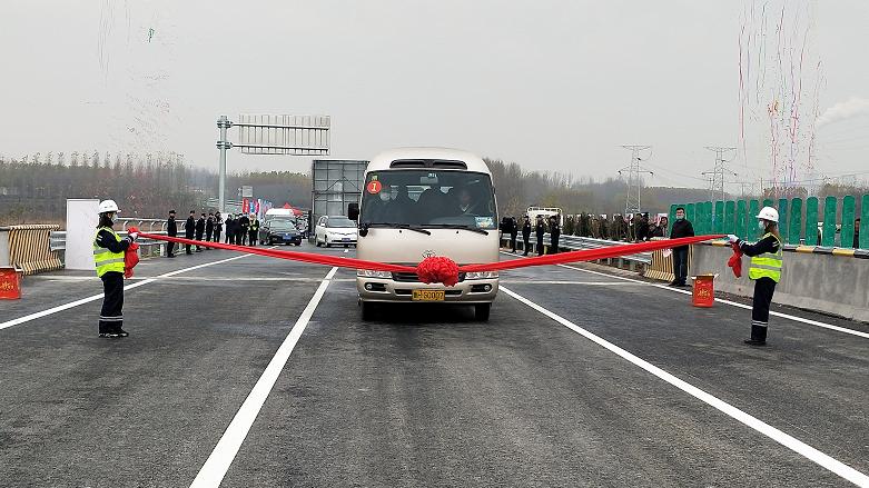 G327曲阜至任城改建工程S104至终点段今日通车
