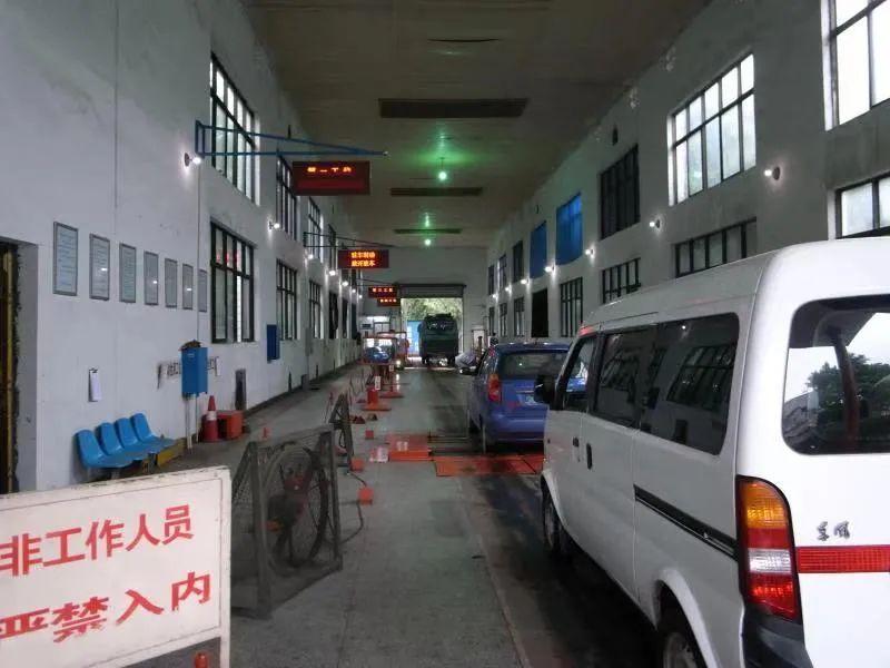 车辆检测 图:重庆市生态环境局微信(资料图)