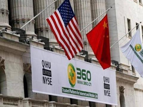 《【万和城平台官网】市值跌去千亿,之前敢和腾讯扳手腕的360为啥现在不行了?》