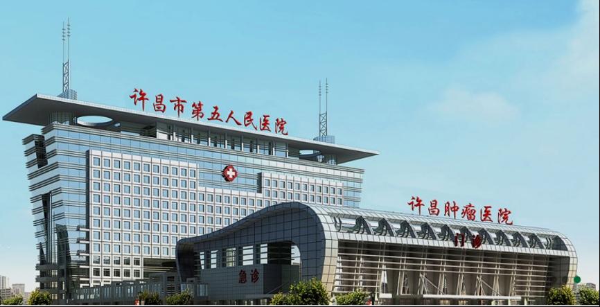 """河南许昌等多家""""人民医院""""竟不是公立医院?私立的!"""
