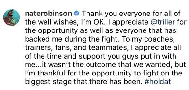 罗宾逊赛后感谢支持者