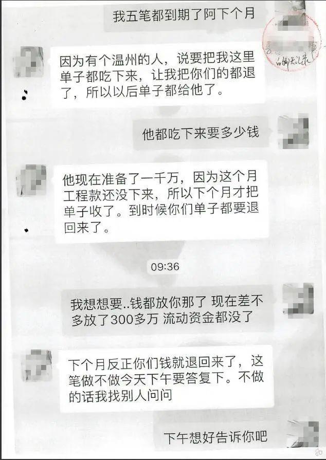 香港中联办:谴责反对派策动非法初选破坏选举公平