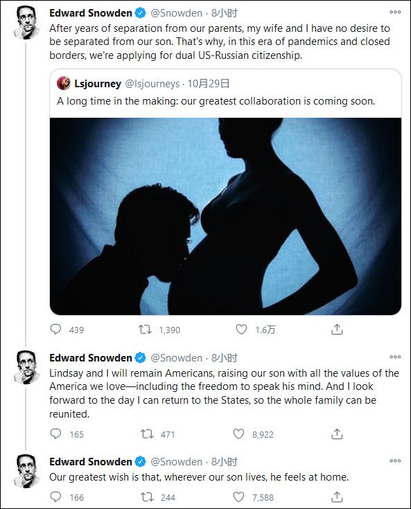 斯诺登推特截图