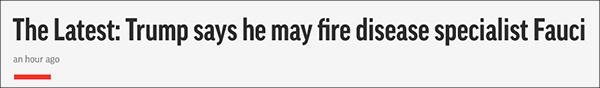 """""""特朗普黑示他能够解雇福奇"""",美联社报道截图"""