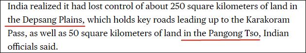 """彭博社:印度失踪了对中印边境""""争议地区""""约300平方公里土地的限制"""