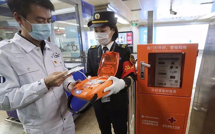 """救命神器AED,明年北京将持续""""上新"""""""