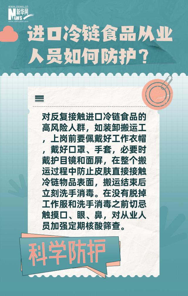 (设计制作/王莹资料来源 / 国务院联防联控机制新闻发布会等)