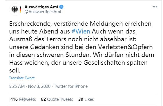 图为德国酬酢部发布在社交网络上的声明