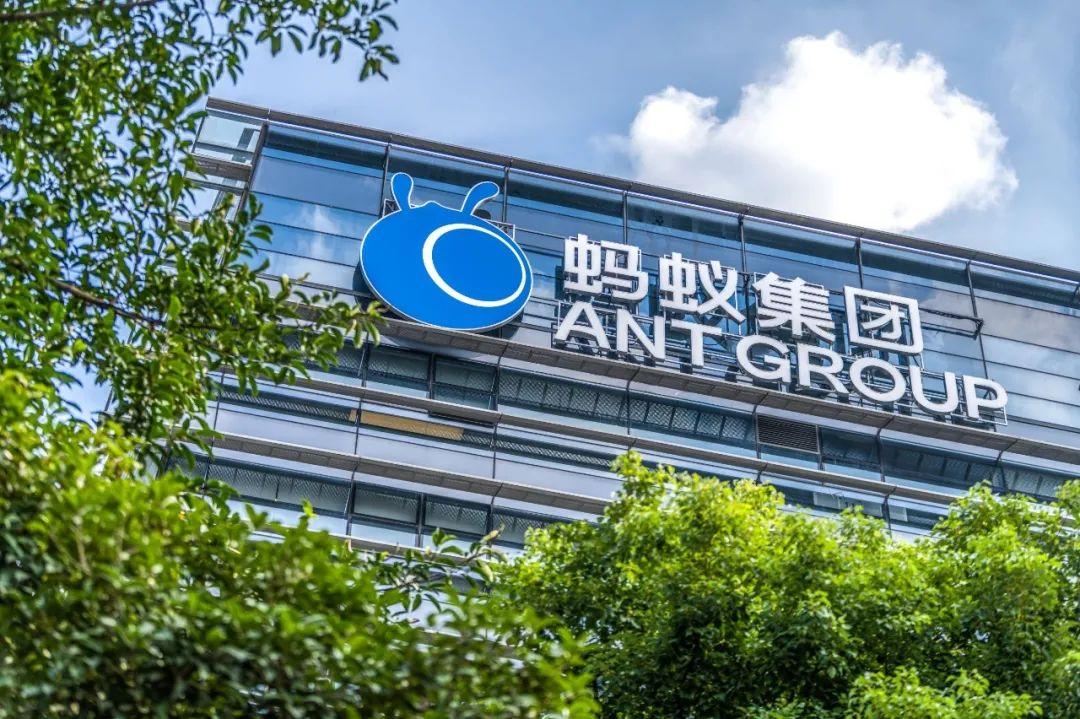 浙江杭州,蚂蚁集团总部。图/IC