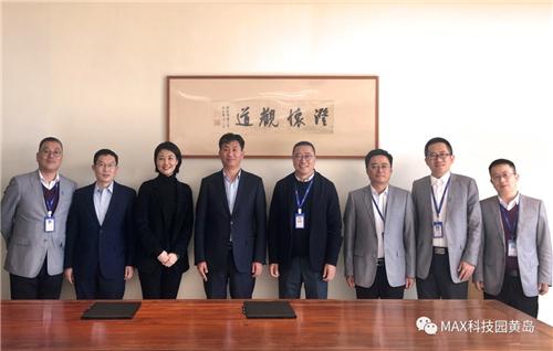 合力共赢 共谱华章 MAX科技园与经控集团签署战略合作协议